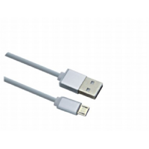 Vcom cable usb to micro usb for samsung _cu230-s