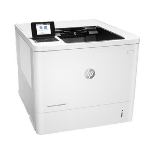 Speed 52ppm  Res 1200x1200dpi  1.2GHz proceesor  512MB Memory  Duplex  Network  E-print  Airprint  USB2.0  Duty Cycle 250 000 pages supplies: CF237A