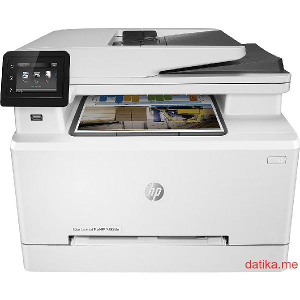 4in1  Print  scan  copy  Speed 21ppm Black/Color  Print Res 600dpi  scan Res 1200dpi  800MHz processor  256MB Memory  Flatbed  ADF  Network  E-Print  Airprint  USB2.0  Duty Cycle 40 000 pages supplies: CF540A / CF541A / CF542A / CF543A