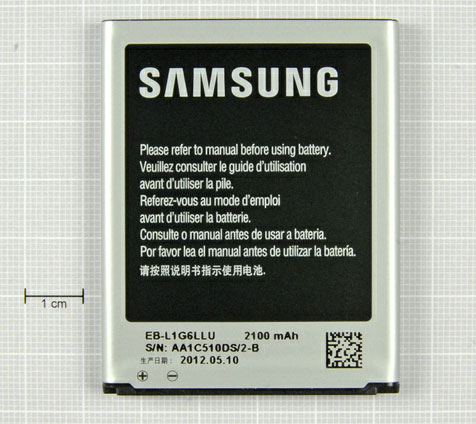 battery for s3